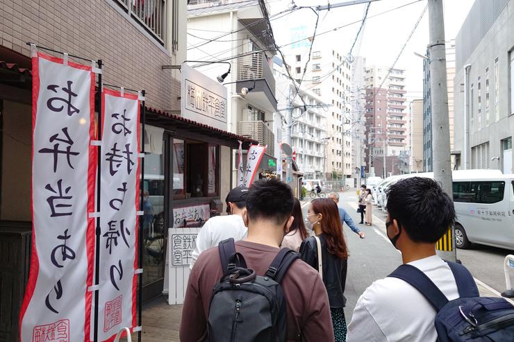 梅山鉄平食堂